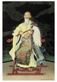 Buddhist Priest, Kyoto, Japan Notecard