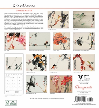 Chao Shao-an: Chinese Master 2019 Wall Calendar