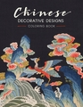 Chinese Decorative Designs Coloring Book