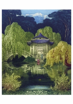 Chinese Garden Pavillion Notecard
