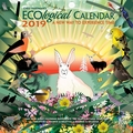 Chris Hardman�s ECOlogical Wall Calendar 2019: A New Way to Experience Time