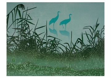 Cranes in the Mist Birthday Card