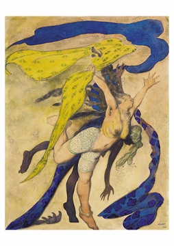 Costume Design for a Dancer and Slave Postcard