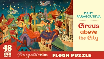 Dany Paragouteva: Circus above the City Floor Puzzle