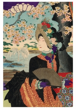 Empress Haruko Notecard
