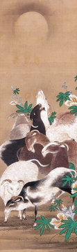 Goats and Moon Bookmark
