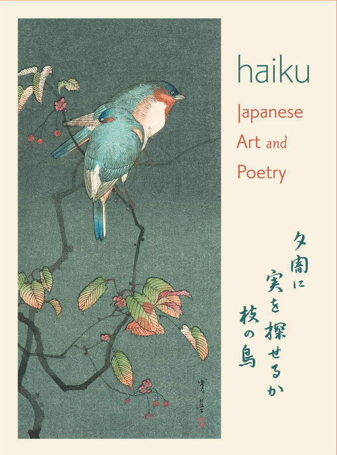 Haiku Japanese Art and Poetry Boxed Notecards