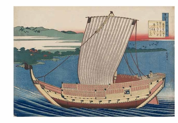 Hokusai Book of Postcards