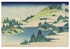 Hokusai: Landscapes Boxed Notecards