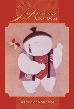 Japanese Court Dolls Notecard Folio