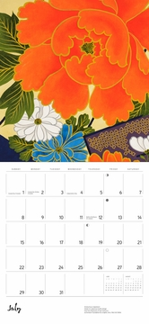 Japanese Decorative Designs 2018 Wall Calendar