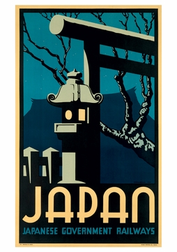 Japanese Government Railways Postcard