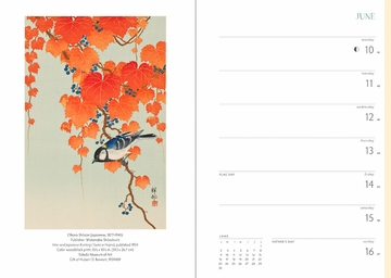 Japanese Woodblock Prints: The Art of Kawase Hasui and Ohara Shōson 2019 Engagement Calendar