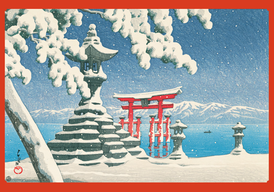 Kawase Hasui Holiday Card Assortment