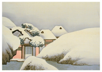 Kishi Chikudō: Winter Landscape Album Leaf Holiday Cards