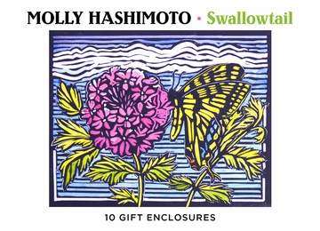Molly Hashimoto: Swallowtail Boxed Gift Enclosures