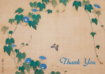 Morning Glories and Butterfly Boxed Thank You Notes