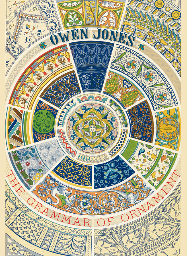 Secured Cards >> Owen Jones: The Grammar of Ornament Boxed Notecards