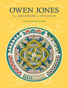 Owen Jones: The Grammar of Ornament Coloring Book