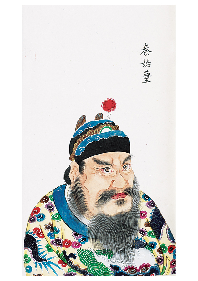 Qin Shi Huangdi First Emperor Of China Notecard