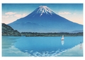 Shojin Lake by Mount Fuji Postcard