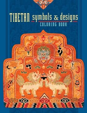 Symbols and Designs Coloring Book