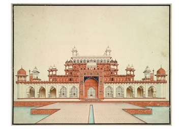 Tomb of Akbar, Sikandra Notecard