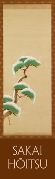 Triptych of the Seasons: Snow-Clad Pine Bookmark