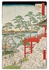 Views of Edo: Kiyomizu Hall Postcard