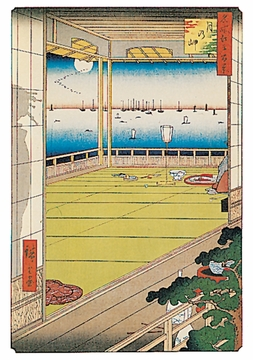 Views of Edo: Moon-Viewing Point Postcard