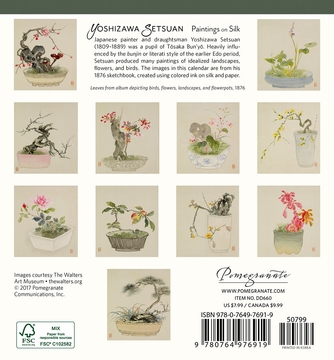 Yoshizawa Setsuan: Paintings on Silk 2018 Mini Wall Calendar