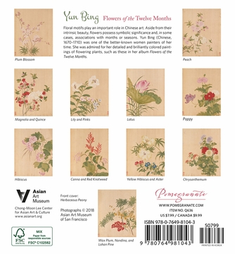 Yun Bing: Flowers of the Twelve Months 2019 Mini Wall Calendar