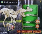 Smithsonian Dino Dig 3D Trex Skeleton Puzzle Kit, 20""