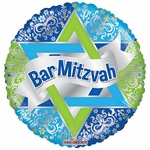 "18"" PR Bar Mitzvah Balloon"