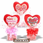 Valentine Sweet Treat Gift