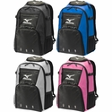 Mizuno Organizer G4 Back Pack - in 9 Colors
