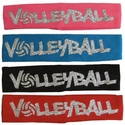 Glitter Volleyball Word Headbands - in 7 Colors