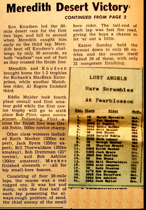 LOST ANGELS HS 1960
