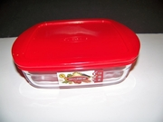 Arcuisine Square dish with plastic lid 8X7X2 33.8 Ounces