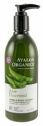 Avalon Organics Hand & Body Lotion 12oz.