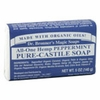 Dr Bronners Organic Pure Castile Bar Soap 5oz
