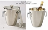 Elegance Stainless Steel Ice Bucket / Wine Cooler with Tongs