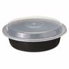 Pactiv VERSAtainer® Food Containers  24oz.  (150/case)