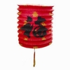 "Paper Lanterns  Good Fortune  10""  12/pkg"