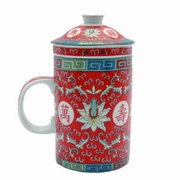 Tea Cup with Lid and Diffuser Traditional Red