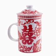 Tea Mug with Lid and Strainer  Double Happiness Symbol
