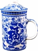 Tea Mug with Lid and Strainer  Good Fortune   Blue and White