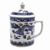Tea Mug with Lid  White and Blue Dragon