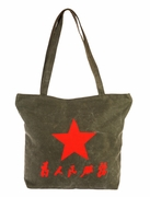 """Tote Bag Canvas Chinese Army Design """"Serve the People"""""""