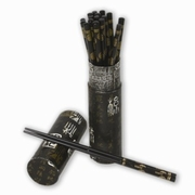 Wood Chopsticks in Tube 10 Pairs Black